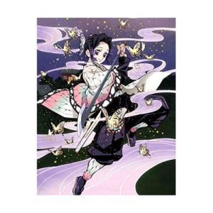鬼滅の刃 10(完全生産限定版)(Blu-ray Disc) /  (Blu-ray)|vanda
