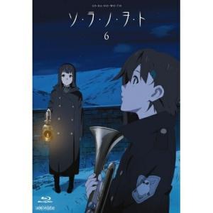 発売日:2010/08/25 収録曲:旅立チ・初雪ノ頃来訪者・燃ユル雪原特典ディスク\オリジナル予告...