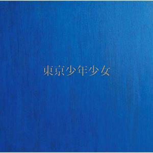 東京少年少女(初回生産限定盤) / 角松敏生 (CD) vanda