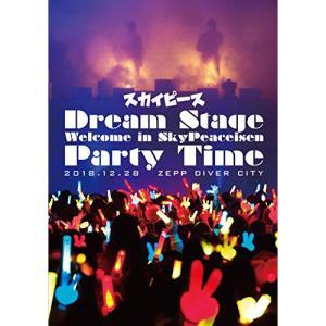 Dream Stage Welcome in SkyPeaceisen Part.. / スカイピース (DVD) vanda