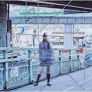 発売日:2018/02/07 収録曲: / 花一匁 / 夕闇通り探検隊