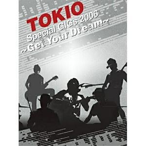 発売日:2009/06/24 収録曲: / LOOP 〜愛しい日々のメロディー〜 / Get You...