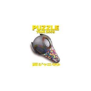 TOUR 2∞9 PUZZLE / 関ジャニ∞ (DVD) vanda