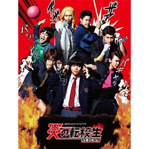 炎の転校生REBORN / ジャニーズWEST (DVD) (発売後取り寄せ)
