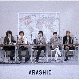 【CD】ARASHIC/嵐 アラシ