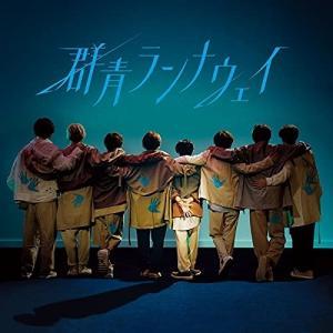 群青ランナウェイ(通常盤) / Hey!Say!JUMP (CD) vanda