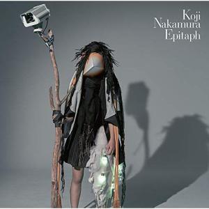 Epitaph / Koji Nakamura (CD) (発売後取り寄せ) vanda