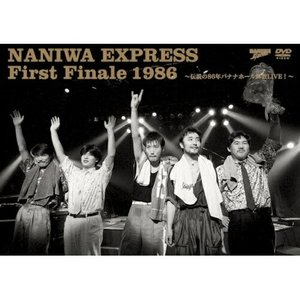 NANIWA EXPRESS First Final 1986〜伝説の86年バナ.. / NANIWA EXPRESS (DVD)