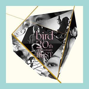 bird 20th Anniversary Best / bird (CD) (発売後取り寄せ)|vanda