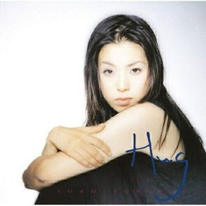 Hug / 古内東子 (CD)