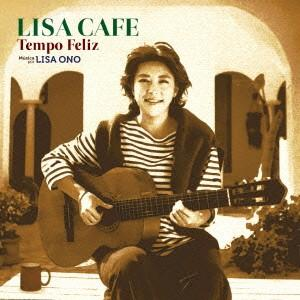 LISA CAFE〜Tempo Feliz〜 / 小野リサ (CD)
