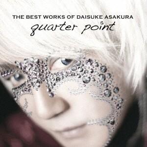 THE BEST WORKS OF DAISUKE ASAKURA quarte.. / 浅倉大介 (CD)|vanda