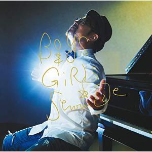 Boys & Girls(初回生産限定盤) / 大江千里 (CD)