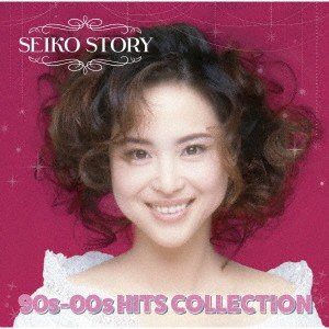 SEIKO STORY〜 90'-00's HITS COLLECTION 〜 / 松田聖子 (CD) (発売後取り寄せ)|vanda
