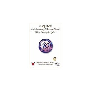 """40th Anniversary Celebration Concert """"It.. / T-SQUARE Super .. (DVD)"""