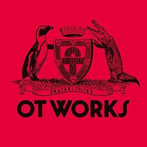 OT WORKS(初回生産限定盤)(DVD付) / 岡崎体育 (CD)