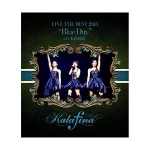 発売日:2015/07/15 収録曲: / overture 〜 storia / love com...