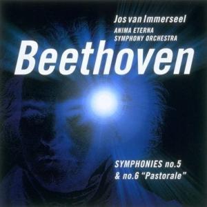 【CD】ベートーヴェン:交響曲第5番「運命」&第6番「田園」/インマゼール インマゼール