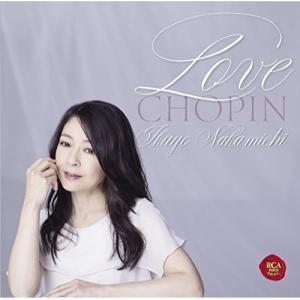 永遠のショパン(DVD付) / 仲道郁代 (CD)
