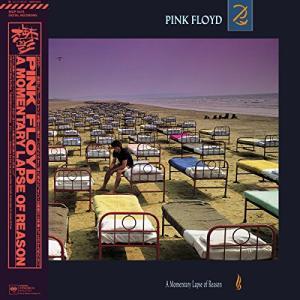 鬱(紙ジャケット仕様) / ピンク・フロイド (CD)...