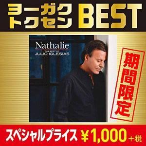 黒い瞳のナタリー〜ベスト・オブ・フリオ・イグレシアス / フリオ・イグレシアス (CD)