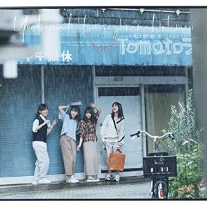 夜明けまで強がらなくてもいい(TYPE-D)(Blu-ray Disc付) / 乃木坂46 (CD)|vanda
