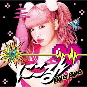 【CD】Bye Bye/藤田ニコル フジタ ニコル...