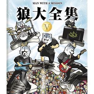 狼大全集V(Blu-ray Disc) / MAN WITH A MISSION (Blu-ray)|vanda