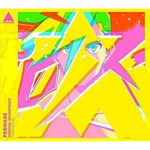 「プロメア」オリジナルサウンドトラック /  (CD)|vanda