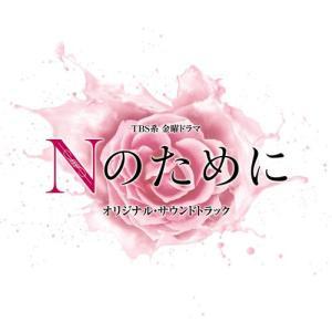 発売日:2014/12/10 収録曲: / for.N / start liNe / caNNed ...