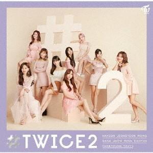 TWICE K-POP TWICE K-POP TWICE2 通常盤 の商品画像|ナビ