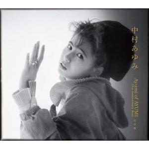 Ayumi of AYUMI〜35th Anniversary BEST 完全版 / 中村あゆみ (CD) (予約)|vanda