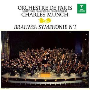 ブラームス:交響曲第1番(完全生産限定盤) / ミュンシュ (CD)