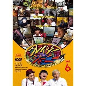 クレイジージャーニー Vol.6 / 松本人志/設楽統/小池栄子 (DVD)