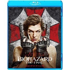 バイオハザード:ザ・ファイナル(Blu-ray Disc) ...