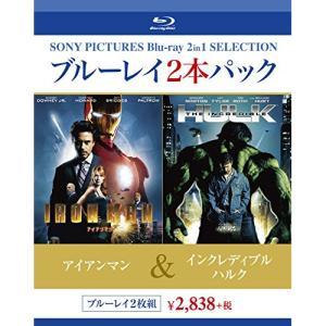 アイアンマン/インクレディブル・ハルク(Blu-ray Disc) / ロバート・ダウニー・Jr./エドワード・ノートン (Blu-ray)|vanda