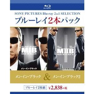 メン・イン・ブラック/メン・イン・ブラック2(Blu-ray Disc) / トミー・リー・ジョーンズ (Blu-ray)|vanda