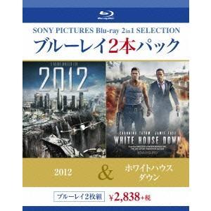 2012/ホワイトハウス・ダウン(Blu-ray Disc) / ジョン・キューザック/チャニング・テイタム (Blu-ray)|vanda