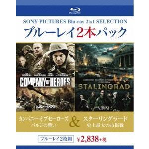 カンパニー・オブ・ヒーローズ バルジの戦い/スターリングラード 史上最大の市街戦(Blu-ray Disc) / トム・... (Blu-ray)|vanda