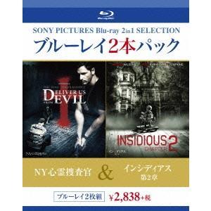 NY心霊捜査官/インシディアス 第2章(Blu-ray Disc) / エリック・バナ/パトリック・ウィルソン (Blu-ray)|vanda