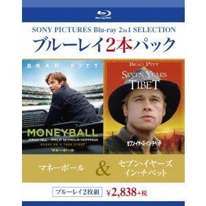 マネーボール/セブン・イヤーズ・イン・チベット(Blu-ray Disc) / ブラッド・ピット (Blu-ray)|vanda