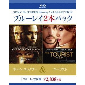 ボーン・コレクター/ツーリスト(Blu-ray Disc) / デンゼル・ワシントン/アンジェリーナ・ジョリー/ジョニー... (Blu-ray)|vanda