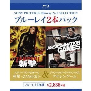 スティーヴン・セガール 斬撃 -ZANGEKI-/ジャン=クロード・ヴァン・ダム アサシン・ゲーム(Blu-ray Di... (Blu-ray)|vanda