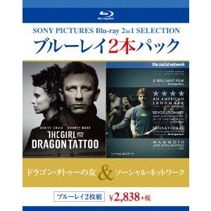 ドラゴン・タトゥーの女/ソーシャル・ネットワーク(Blu-ray Disc) / ジェシー・アイゼンバーグ/ダニエル・ク.. (Blu-ray)|vanda