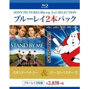 スタンド・バイ・ミー/ゴーストバスターズ(Blu-ray Disc) / ウィル・ウィートン/ビル・マーレー (Blu-ray)|vanda