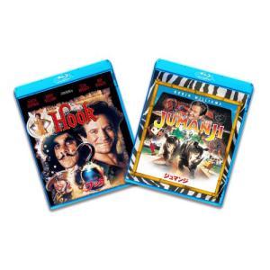 フック/ジュマンジ(Blu-ray Disc) / ダスティン・ホフマン/ロビン・ウィリアムズ (Blu-ray)|vanda