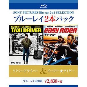 タクシードライバー/イージー★ライダー ブルーレイ2本パック(Blu-ray D.. /  (Blu-ray)|vanda