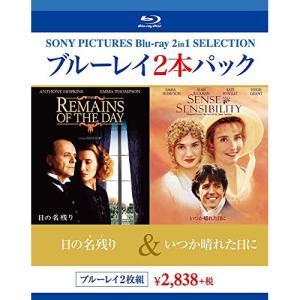 日の名残り/いつか晴れた日に(Blu-ray Disc) /  (Blu-ray)|vanda