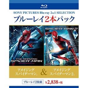 アメイジング・スパイターマン/アメイジング・スパイターマン2(Blu-ray Disc) / アンドリュー・ガーフィール... (Blu-ray)|vanda