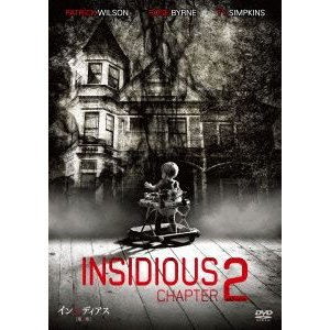 インシディアス 第2章 / パトリック・ウィルソン (DVD)